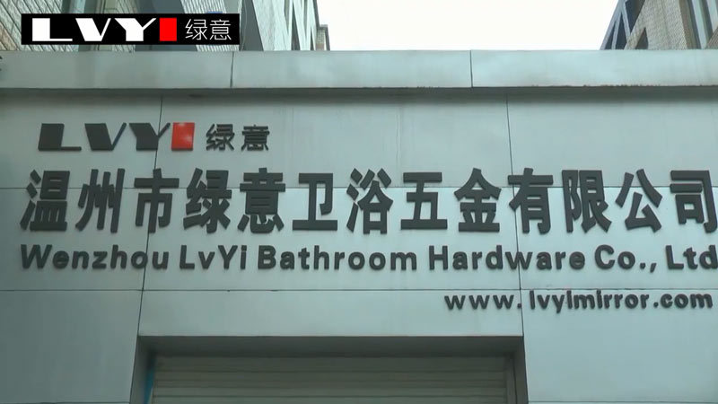 LVYI Company Promotion Video
